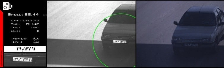 indistinctive border between earth and the vehicle 2