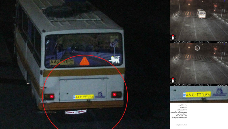 Plate detection for high vehicles like bus
