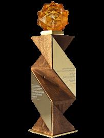 30th-Khwarizmi-International-award